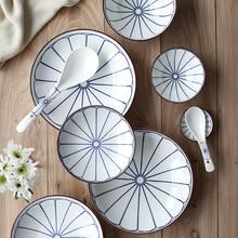 KINGLANG Japanese Simple Line Ceramic Plate Domestic Dish Plate Rice Bowl Plate Spoon Bowl Soup Bowl Tableware