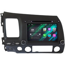 "4G WiFi 8 ""Android 7.1.2 Quad Core 2 GB RAM 2 Din coche reproductor de DVD HD DVD ESTÉREO para Honda Civic 2006-2011"