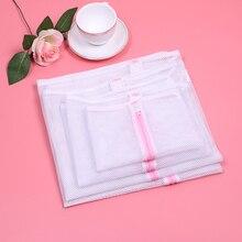 New Underwear Clothes Bra Socks Zipped Laundry Washing Machine Nylon Cleaning Net Mesh Bag