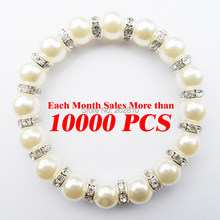 2019 fine quality Jewelry factory wholesale trendy women white Pearl(10mm) rope chain strand bracelet & bangle(China)