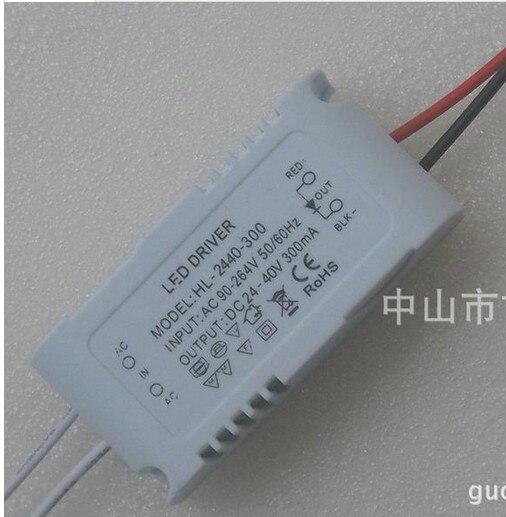 Светодиодный драйвер 8-12 Вт Высокое качество низкая цена, 2 года warrenty 300mA белый