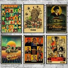 Классический постер фильмов в стиле винтаж Kill Bill/Pulp фантастика/Бэтмен/живопись Ретро плакат крафт-бумага на стену для дома и бара Декор