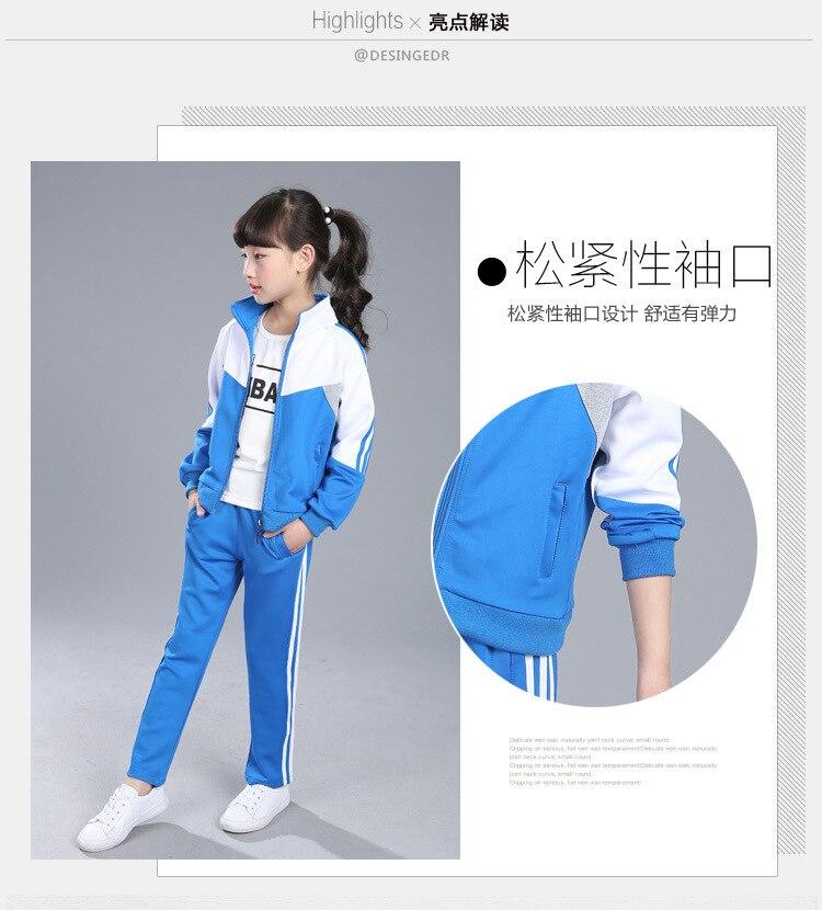 Uniform _03