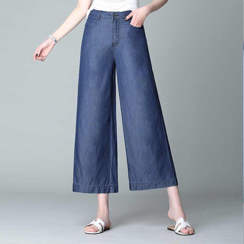 YUEY 2019 קיץ חדש רגל רחב Loose קוריאני גודל גדול שומן mm גבוהה מותן וילון Tencel ג 'ינס ישר קצוץ ג 'ינס