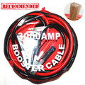 High Quality 36 sqmm 4m Jump Leads Booster Cable Car Emergency Tool Jumper Wire Car Battery Firewire Cables Copper Clip