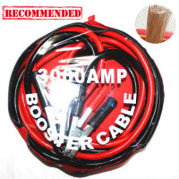 High Quality 36 Sqmm 4m Jump Leads Booster Cable Car Emergency Tool Jumper Wire Car Battery