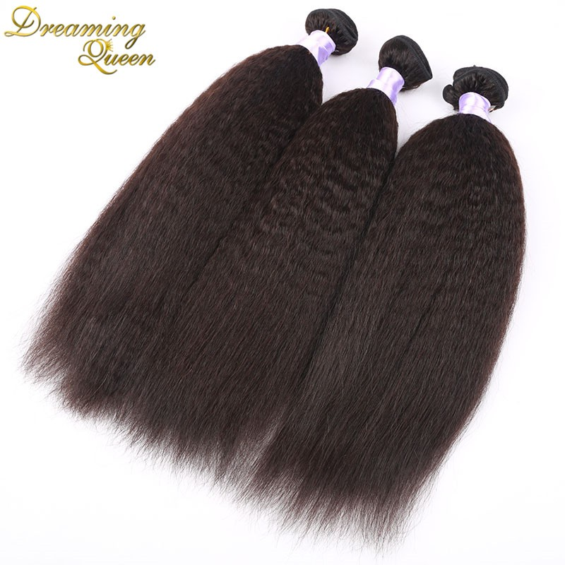 Kinky Straight Lace Frontal With Bundles08