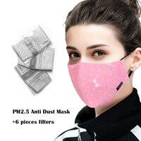 Корейский стиль маска для лица маска от пыли зимние кроссовки анти PM2.5 мутности маска от гриппа защита для лица с открытым носком 6 угольные ...