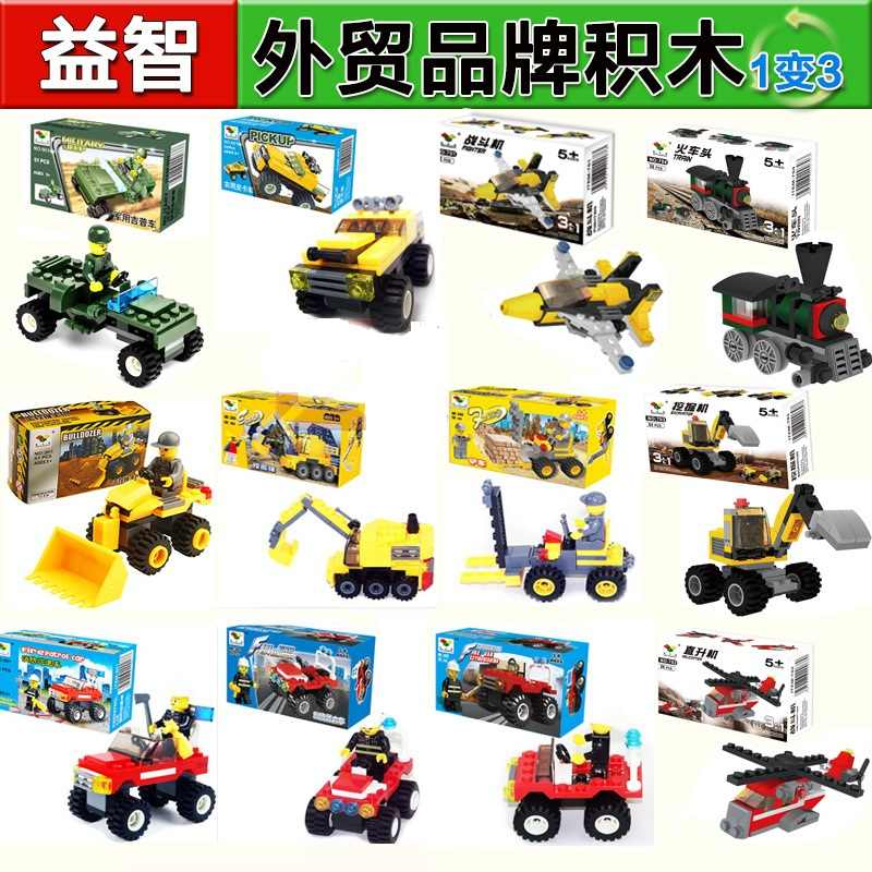 Single Sale Enlighten educational toys Excavator Fighter Dumper Truck DIY toys building blocks,children toys playmobile gifts