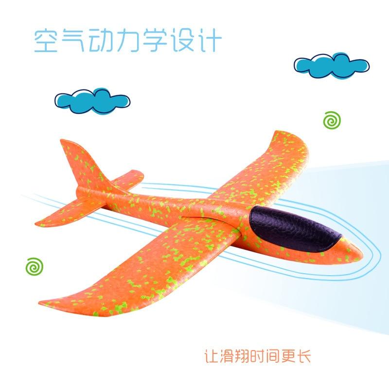 35 Cm avion en mousse jetant planeur jouet avion en mousse inertielle EPP modèle volant planeurs en plein air Fun Sports avions jouet pour enfants 6