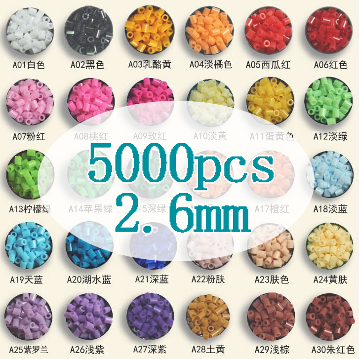 5000pcs/bag 2.6mm EVA Hama Beads Fuse Beads Kids Fun Craft DIY Handmaking Creative Intelligence Educational Toys