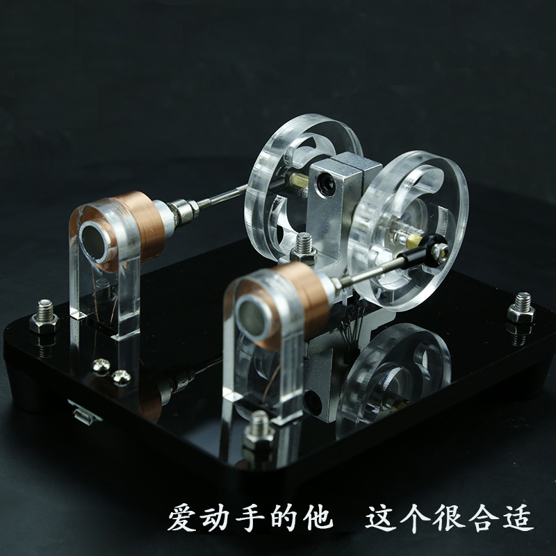 Double coil reciprocating brushless Hall motor reciprocating technology gift creative gift handmade diy in DC Motor from Home Improvement