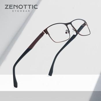 28ab803e07 Gafas de prescripción óptica ZENOTTIC hombres hiperopía miopía gafas  fotocromáticas Anti-azul mujeres gafas marco cuadrado 2019