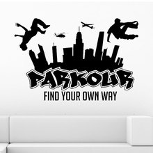 Parkour City Silhouette Wall Decal Boy Free Run Jump Style Skateboard Graffiti Art Sticker Find Your Own Way 3YD11