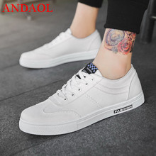 ANDAOL Men's Casual Shoes Top Quality Solid Designer Light Sneakers Luxury Simple Fashion Non-Slip Campus Trainers Skateboarding