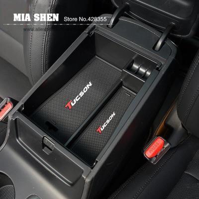 car styling center console armrest storage box glove box organizer for hyundai tucson tl 3rd. Black Bedroom Furniture Sets. Home Design Ideas