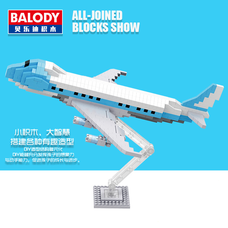 Mini Qute BALODY cartoon Airline company gift plane Diamond building blocks brick action figures collect model educational toy in Blocks from Toys Hobbies