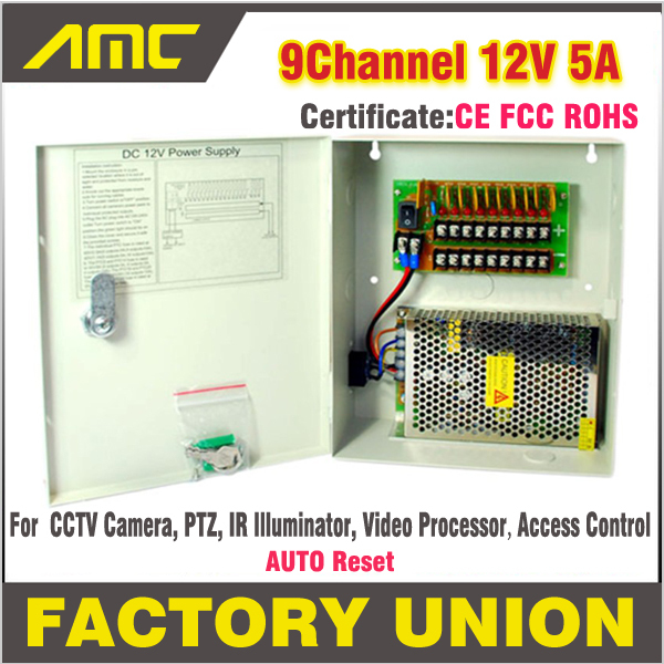 High Quality CE FCC  ROHS  Certification 9 Channel 12V 5A PTZ IR Illuminator Access Control for 9CH DVR CCTV Camera Power Supply
