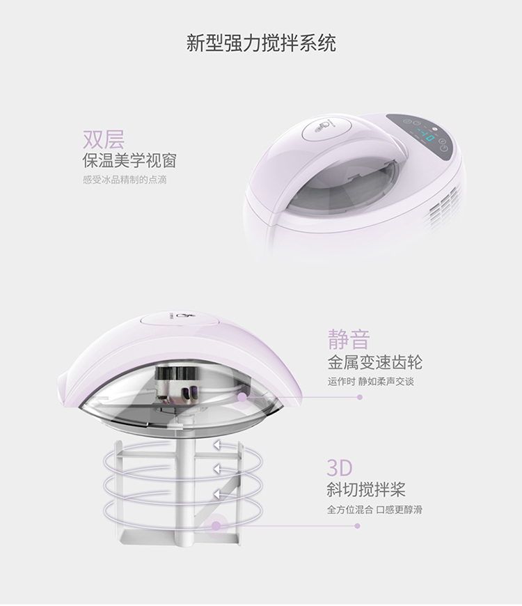 Ice Cream Machine Household Small-sized Ice Cream Machine Children Self-control Ice Cream Machine Fully Automatic Dessert 18