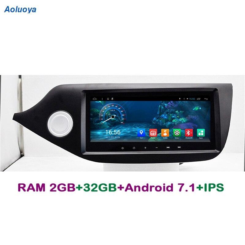 Aoluoya IPS RAM 2GB+32GB Android 7.1 CAR DVD GPS PLAYER For KIA CEED 2013 2014 2015 Radio GPS Navigation multimedia Mirror link