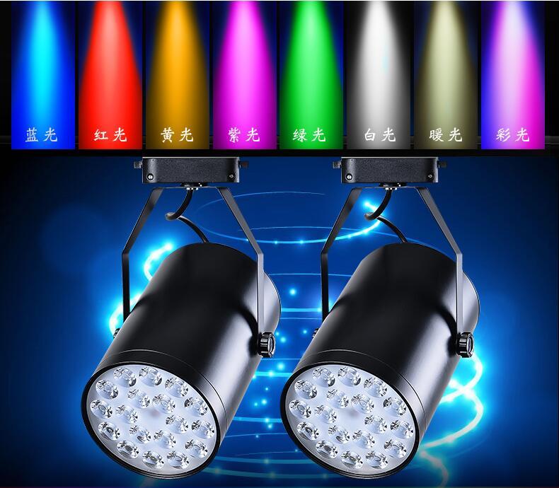 12W RGB LED Track Light KTV stage background lamp Wedding Lighting Rail Light RGB LED Spotlight LED Lamp Free Shipping