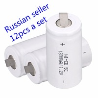 Russian seller !12 PCS 1800 mah 4.25*2.2cm SC Ni CD rechargeable battery white color