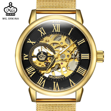 ORKINA Men Watches Top Brand Luxury Gold  Tone Case Male Clock Mechanical Wristwatch Skeleton Steampunk orologio da polso