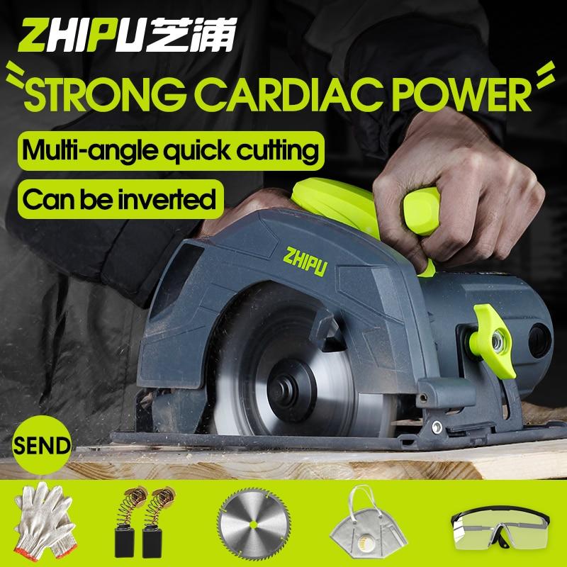 цена на ZHIPU 7Inch 9 Inch Saw Oscillating Tool Electric Circular Saw Blades Cutting Discs Mandrel Cutter Power Tools Dremel Accessories