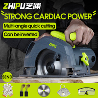 ZHIPU 9 Inch Saw Oscillating tool Electric Circular Saw Blades Cutting Discs Mandrel Cutter Power Tools Dremel Accessories