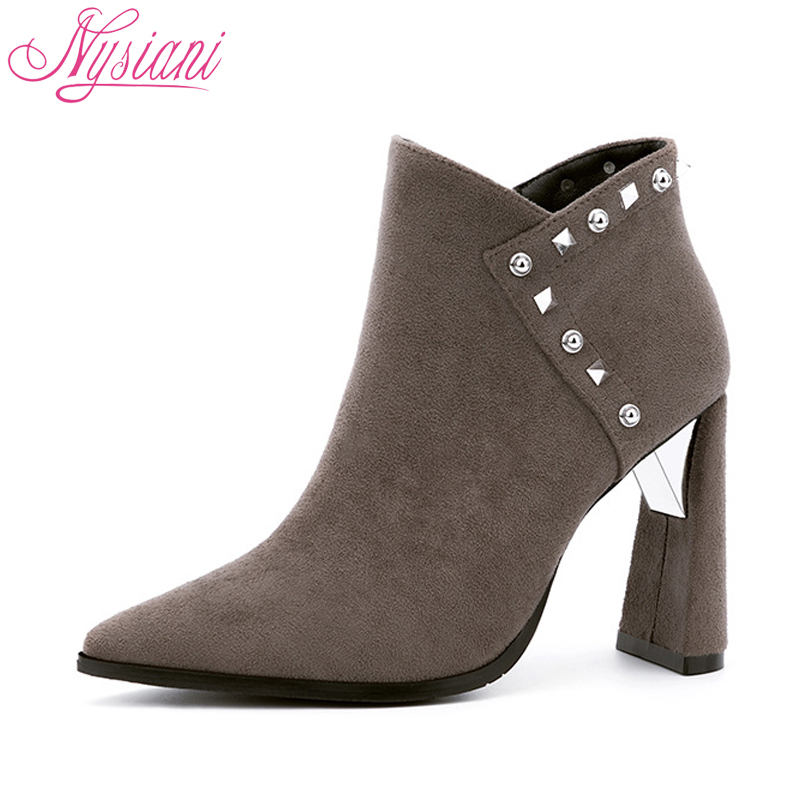 Spring Autumn Women Thick Heels Ankle Boots Brand Designer Rivet Pointed Toe Sexy High Heels Fashion Boots Ladies Shoes Nysiani frees shipping new arrived mini pinpointing hand held waterproof pointer metal detector pinpointer detector