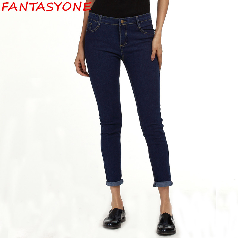 s 5xl plus size women high waist jeans 2017 skinny women. Black Bedroom Furniture Sets. Home Design Ideas