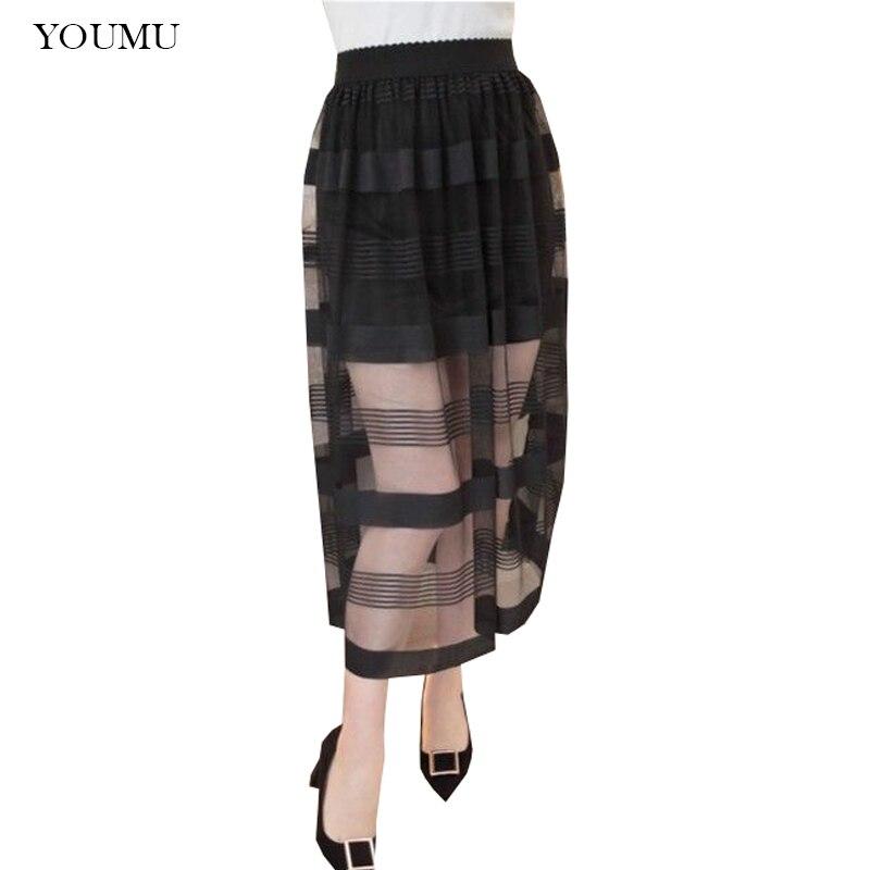 Sexy Women Asymmetrical Skirt Mesh Ankle-Length Long Transparent Summer Underskirt Black Casual Streetwear Skirts 200-A820