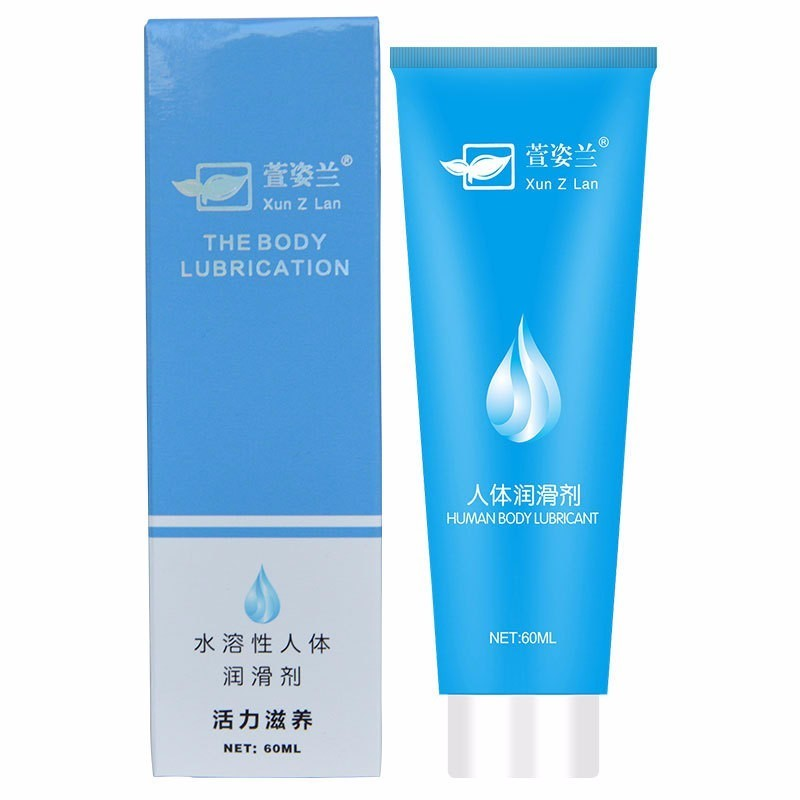 Silk Touch 60g Lubricant Oil For Masturbation Sex Lube Body Massage Oil Water Based Lubricant Intimate Gel For Men And Women
