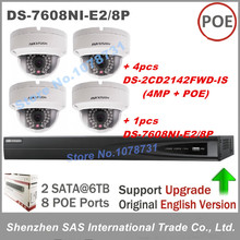 4pcs Hikvision DS-2CD2142FWD-IS 4MP dome network cctv camera + Hikvision NVR DS-7608NI-E2/8P 5MP Resolution Recording