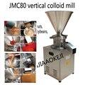 Вертикальная эмульгированная коллоидная мельница 4 кВт коллоидная мельница кунжута коллоидная мельница арахисовое масло коллоидная мельн...