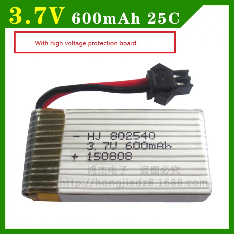 5pcs/pack rc <font><b>lipo</b></font> <font><b>battery</b></font> <font><b>3.7v</b></font> <font><b>600mah</b></font> 25c Helicopter H12C F181 F187 F163 low voltage protection board image