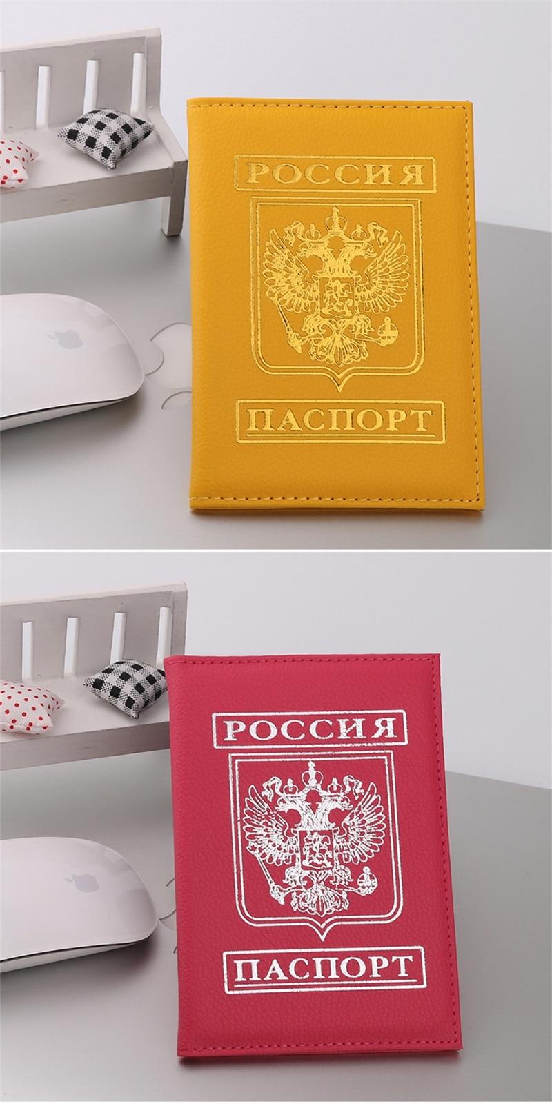 russia-double-eagle-passport-d6