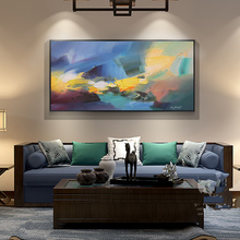 Oil Painting Abstract Original Colour Hand painted Canvas Paintings Modern Wall Art Picture Home Decoration 24x36