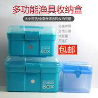 Fishing Gear Storage Box Multifunctional Road Sub Platform Accessories Small Tool Fish Hook