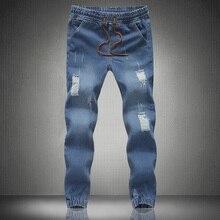 Мужские прорезиненная тесьма шаровары джинсы моющийся разрез синий джинсы для мужчины хип-хоп спортивная одежда без тары деним брюки большие размер 4XL 5XL