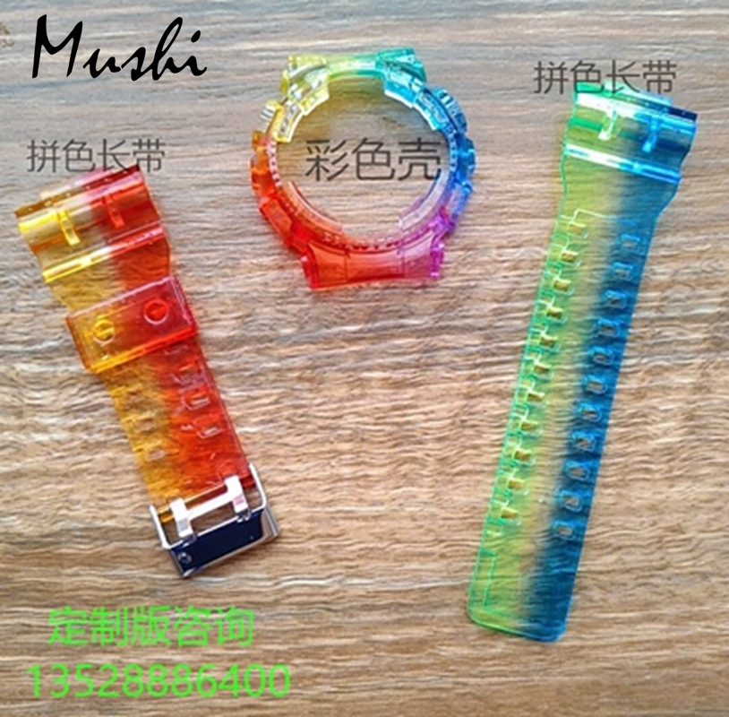 72680e94c73 Mushi Pulseiras de Relógio Relógio Pulseira de Relógio Caixa De Metal  Fivela Para Casio GA-
