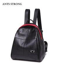 Муравьи сильный моды студенток сумка/многофункциональный водонепроницаемый рюкзак колледжа ветер сумка