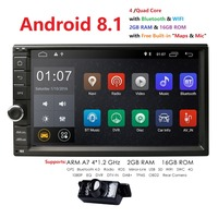 Hizpo 2 DIN 7inch Android 8.1 Touchscreen Car Multimedia Player Bluetooth WiFi GPS Navigator FM Station Radio Player For Nissan