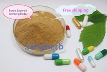 HOT SELL Pueraria Mirifica Butea Superba extract powder for MALE SEXUAL ENHANCER Libido Erection Potence Herb