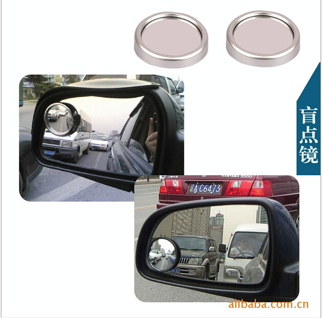 free shipping small round mirror lens auto rotating mirror car rearview mirror blind spot mirror. Black Bedroom Furniture Sets. Home Design Ideas
