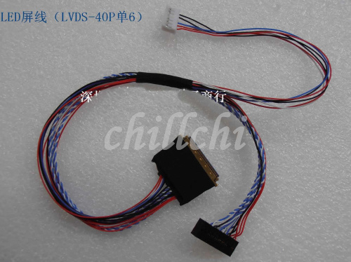 online buy whole lcd pin from lcd pin whole rs lcd screen lvds screen line 40 pin 6 common screen line is suitable for 7 inch