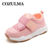COZULMA Kids Sports Shoes Girls Boys Breathable Air Mesh Fashion Sneakers Children Casual Baby Flat Size 21-30