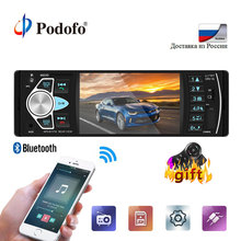 Podofo 1 Дин радио 4,1 »цифровой Дисплей Bluetooth FM MP3 Авторадио мультимедийный плеер 1din аудио радио USB FM Backup Monitor