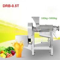 Промышленная соковыжималка Extractor/промышленная машина соковыжималка Электрический Пресс соковыжималка DRB 0.5T высокое Ёмкость 400r/мин 110 В/220 В