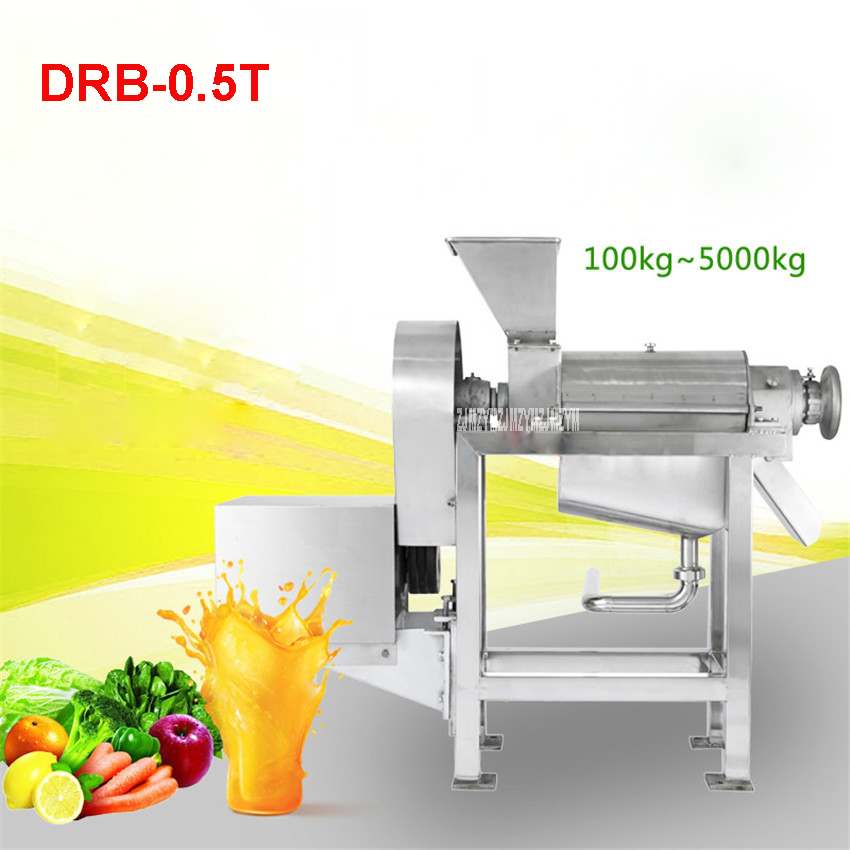 Industrial Juicer Extractor/Industrial Machine Extractor Juice Electric Press Juicer DRB 0.5T High Capacity 400r/min 110V/220V